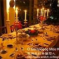 2006 聖誕節晚餐
