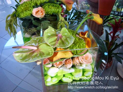 綠色橘花樣品2