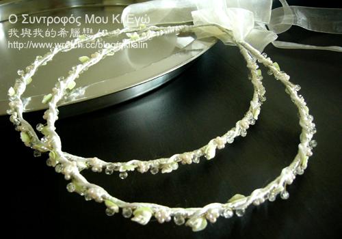 希臘婚禮頭冠 stefana