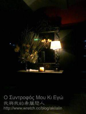 http://f5.wretch.yimg.com/akilalin/16/1483668388.jpg