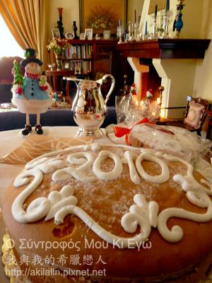 2010 新年餐宴