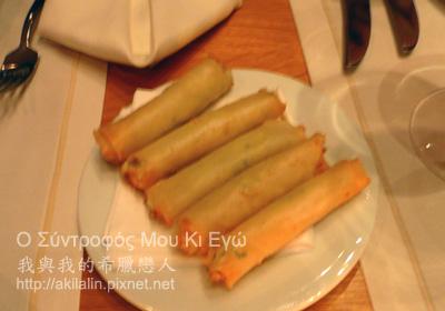 Cheese Rakakat