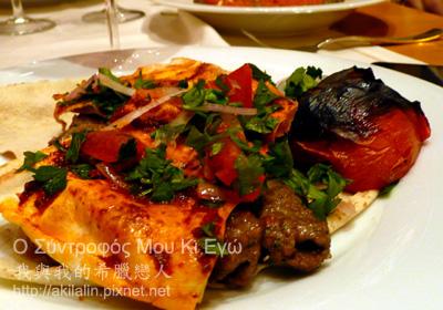 Kebab Nargile