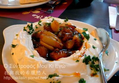 紅醬燴洋蔥 sarmisak yoghurtlu