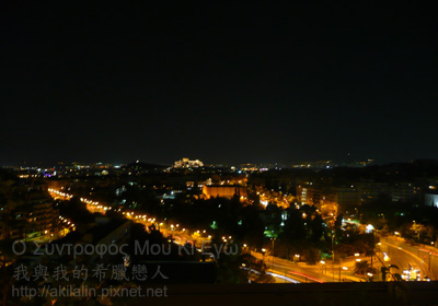 Hilton Athens- Galaxy