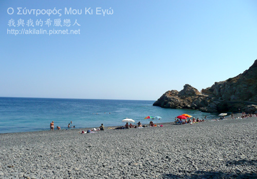 beach-mavra-1.jpg