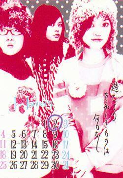090102_AI&布丁&AKI_009.jpg