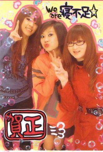 090102_REI&RYOKA&AKI_008.jpg
