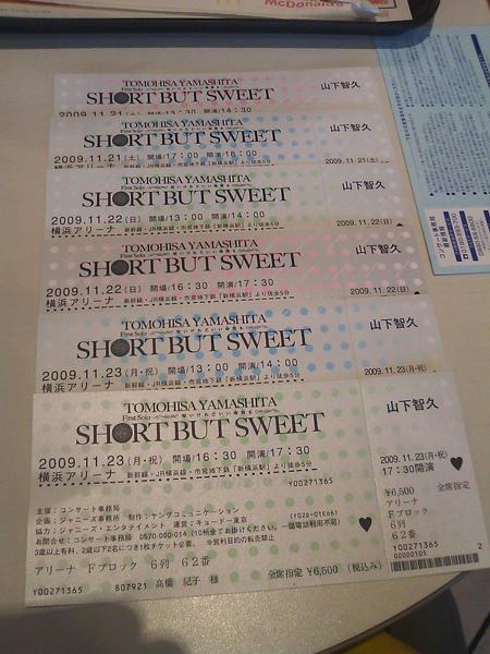橫濱6場,GO!