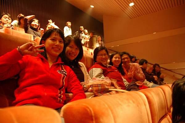 陳昇跨年_我們在國際會議中心2.JPG