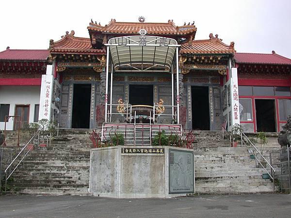 r106崑崙山瑤池宮