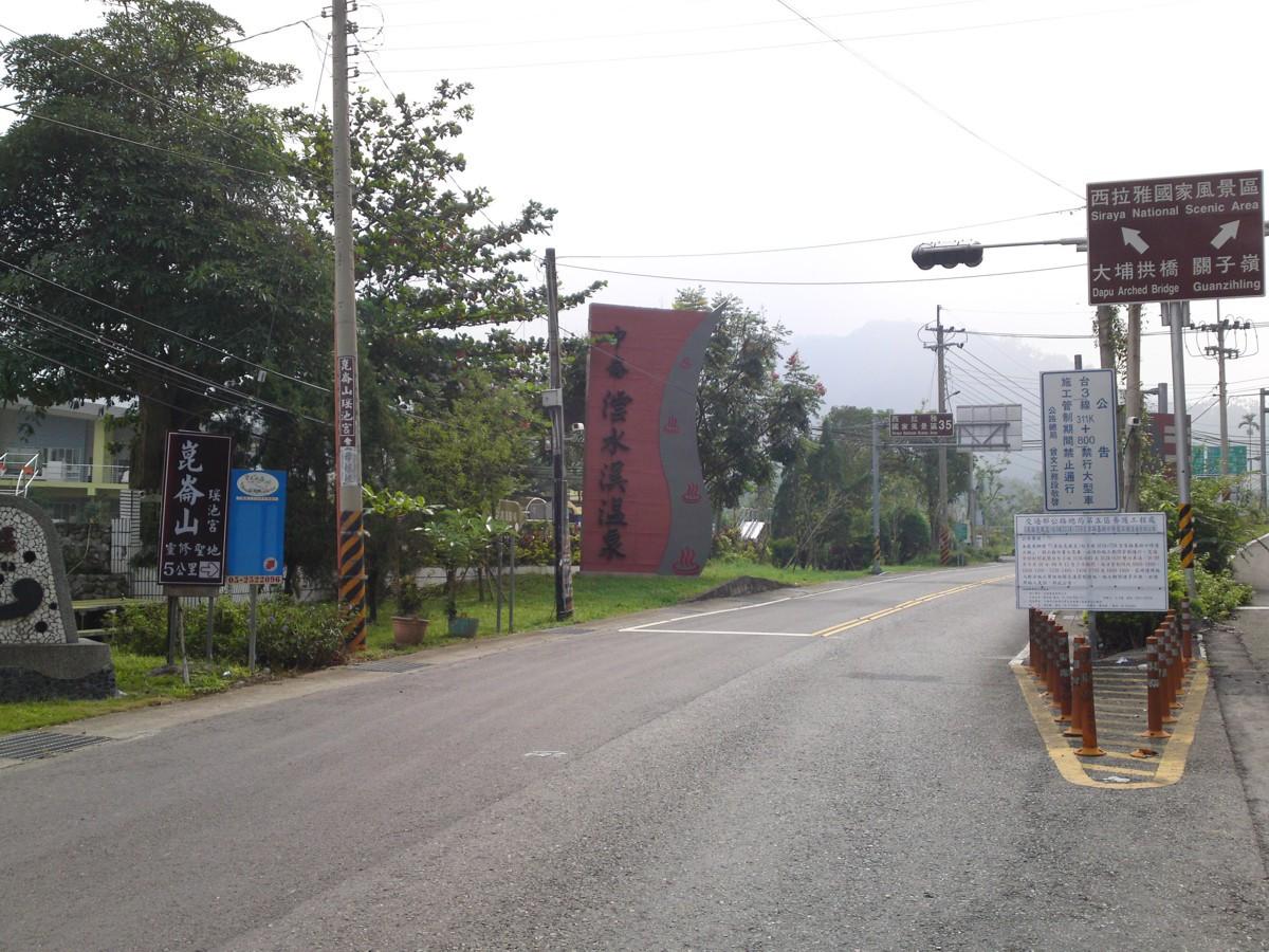r08註意三叉路要左轉往大埔拱橋方向