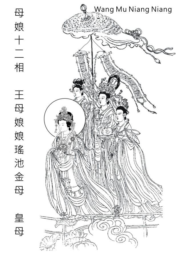 4王母娘娘瑤池金母