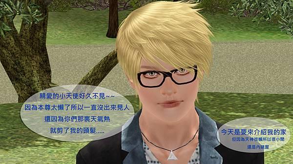 Screenshot-272
