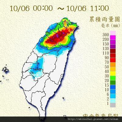 雨量累積圖-2013-10-06-11-00