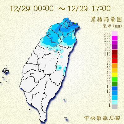 20131229  weather.jpg