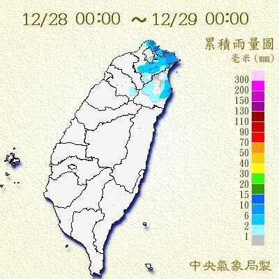 20131228  weather.jpg