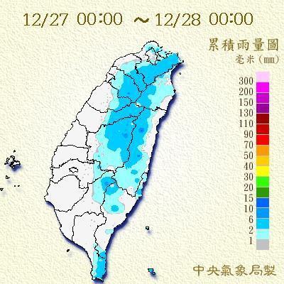 20131227  weather.jpg