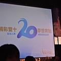 DSC_2072