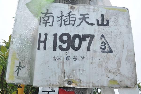 DSC_1754