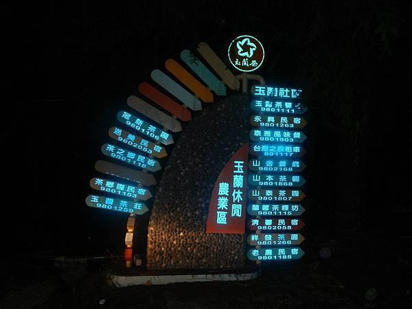 ChangI_9.jpg