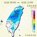 weather_20130428.jpg