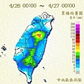 weather_20130426.jpg