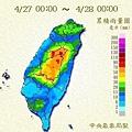 weather_20130427.jpg
