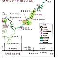 霞喀羅古道 map.jpg