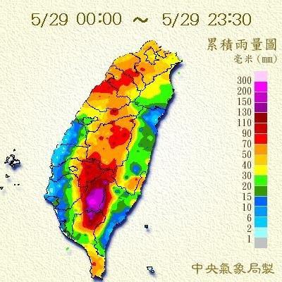 20100529 weather.jpg