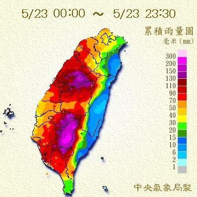 20100523 weather.jpg