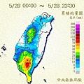 20100528 weather.jpg