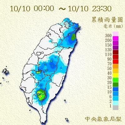 20101010 rain.jpg