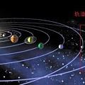 八大行星.jpg