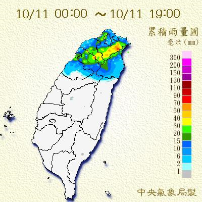 weather20141011