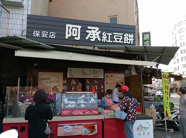 Akino_1