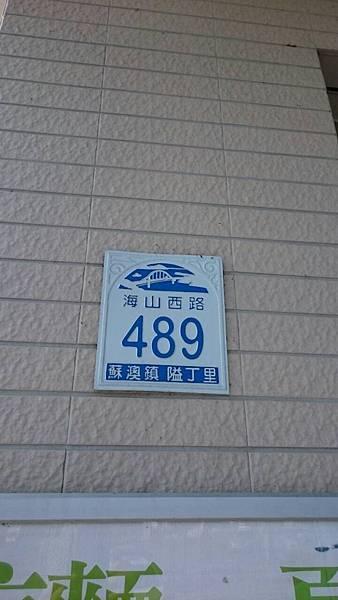 1431226922871.jpg