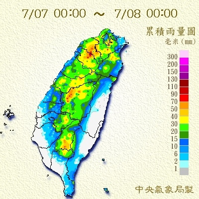 weather_20170707.jpg