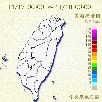20171117_雨量圖