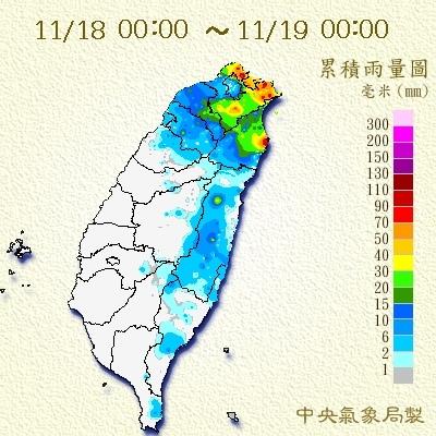 20171118_雨量圖