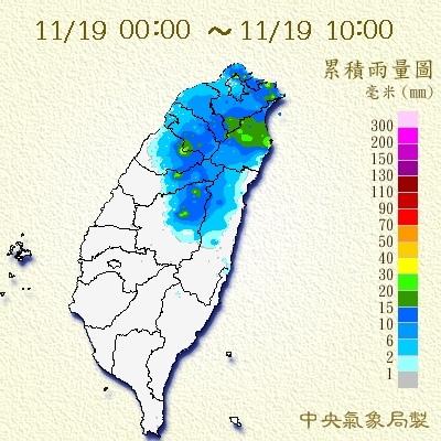 20171119_雨量圖