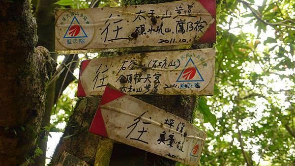 太和山步道.jpg