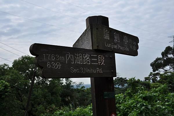 DSC_0093.JPG