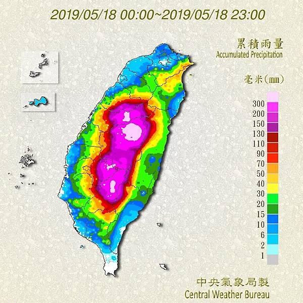 2019-05-18_氣象局.jpg