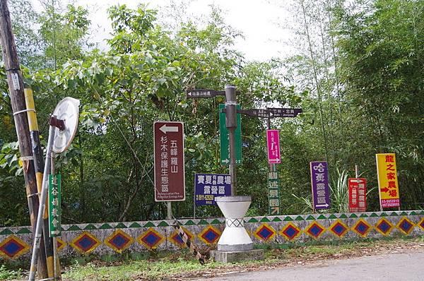 竹63線至10.8K.jpg