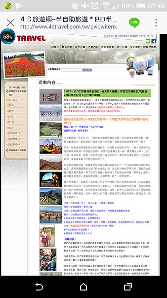 Screenshot_20191016-074852.png