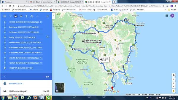 Tasmania route map.jpg