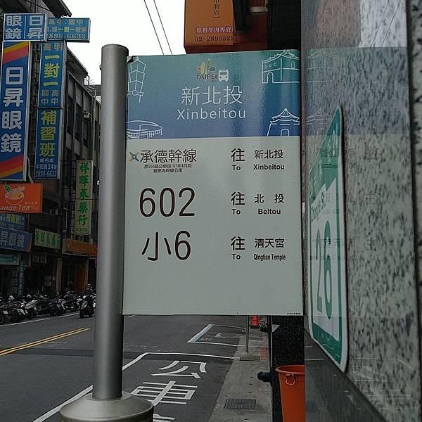 佳民_3.jpg