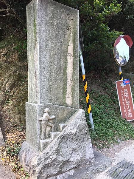 2020418小粗坑步道,九份,雞籠山及民宿景觀_200419_0072.jpg