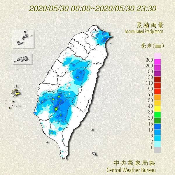 2020-05-30_2330.氣象局.jpg